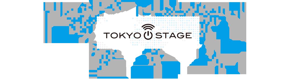 東京オンステージ