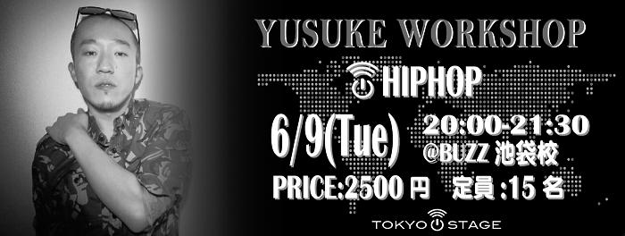 6-9-YUSUKE-WS